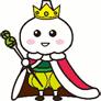 たっこ王子