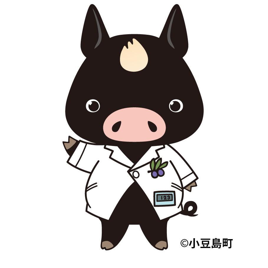 小豆島町健康づくりキャラクター<br />オーリー