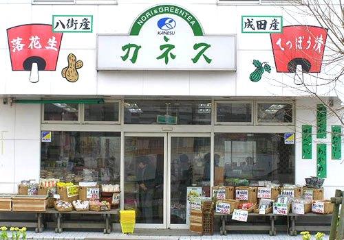 水曜日も店舗営業いたします。
