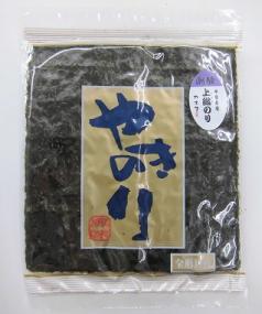 【富津産】焼き海苔 「潮騒」