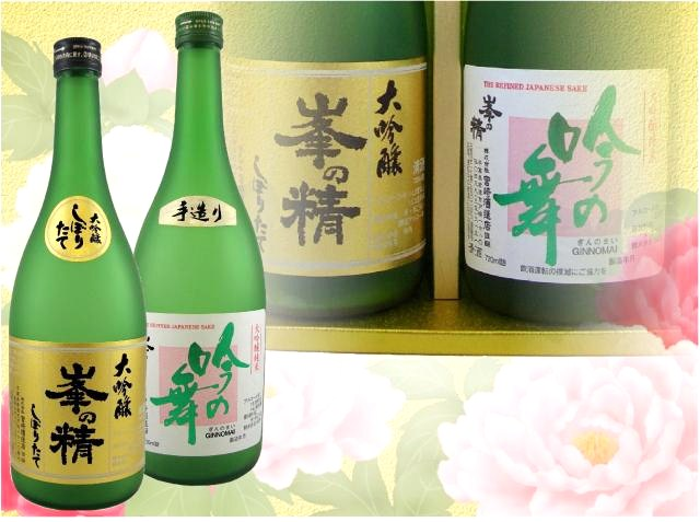 宮崎酒造の代表銘柄をご紹介します!
