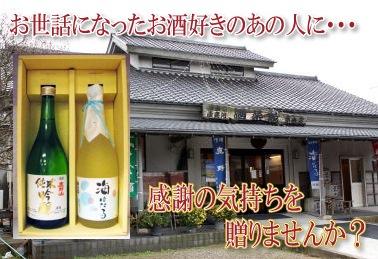 sake-wakura01
