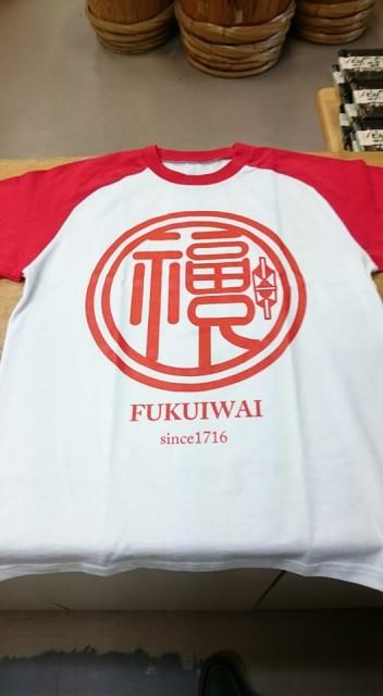 福祝Tシャツできました!!!!