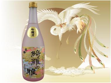 【峯の精】『綺羅の雅』 純金箔入吟醸酒 720mℓ