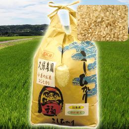久保農園のお米ポイント