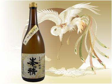 清酒 峯の精 『旨辛吟醸酒』 720mℓ