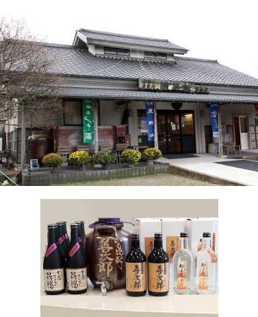 酒菜館では清酒、焼酎、名産加工品の販売を行っています。