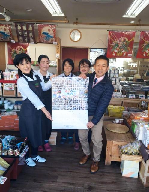 カネス自慢の「落花生」「海苔」「お茶」の他、千葉県の名産品やお菓子などを販売しております
