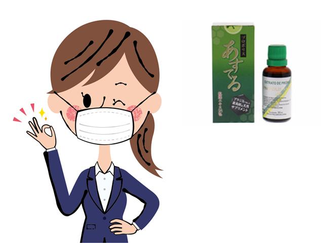 風邪やインフルエンザ予防にも効果があるとされています。