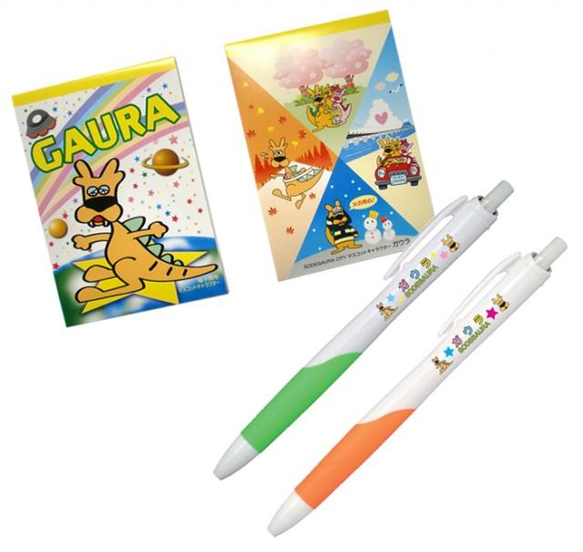 ガウラのボールペンとメモ帳をセットでいかがでしょうか?