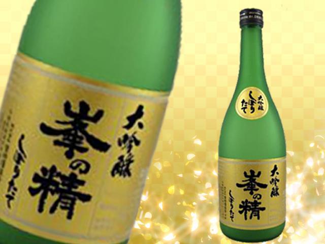 宮崎酒造ac608c3c55831565d3764a83d638_s