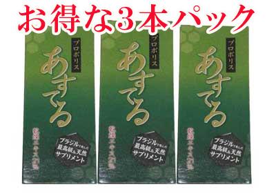 最高品質のグリーンプロポリスをお得な3本パックで。