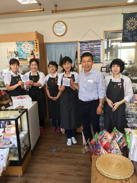 海苔・お茶・落花生はカネス!