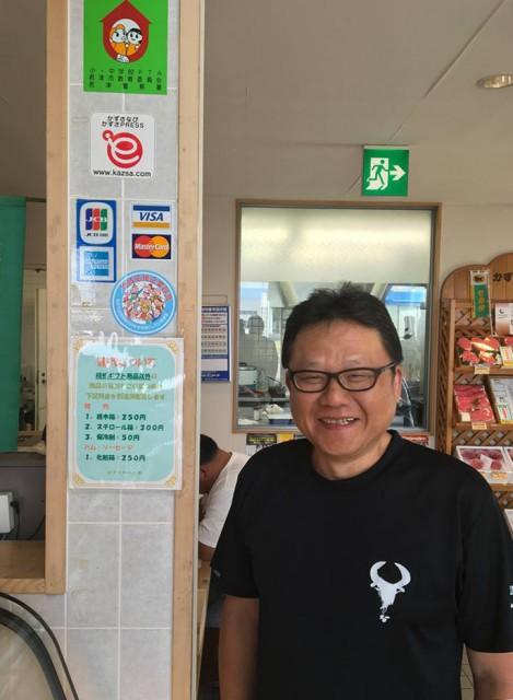 千葉県産ブランド「かずさ和牛」を扱う和牛専門店