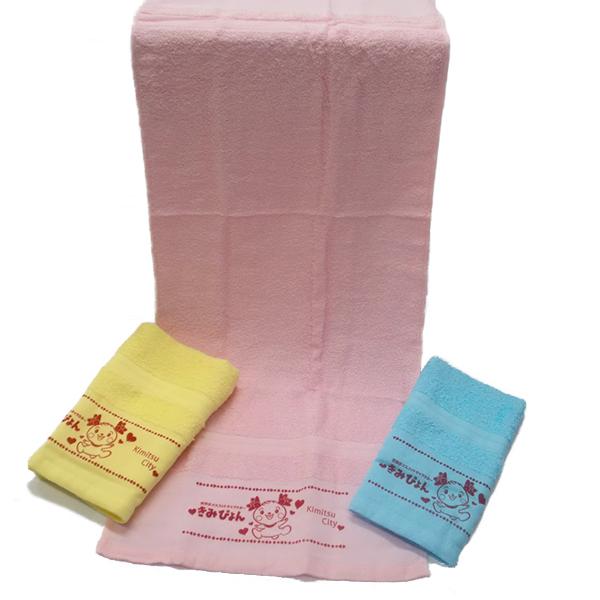 kimi-towel2