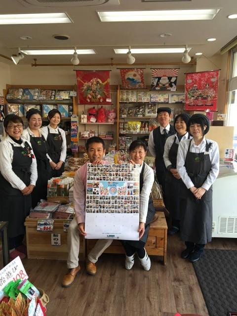 店内で焼いた自慢の焼海苔をはじめ、千葉県のお土産なども販売しております