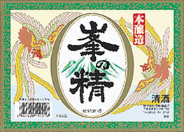 miyazaki_label