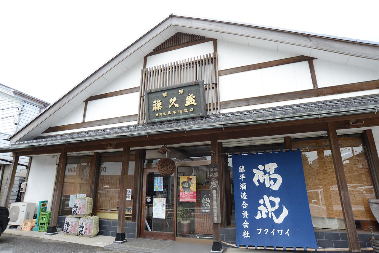 hpph_fujihira_01_gaikan