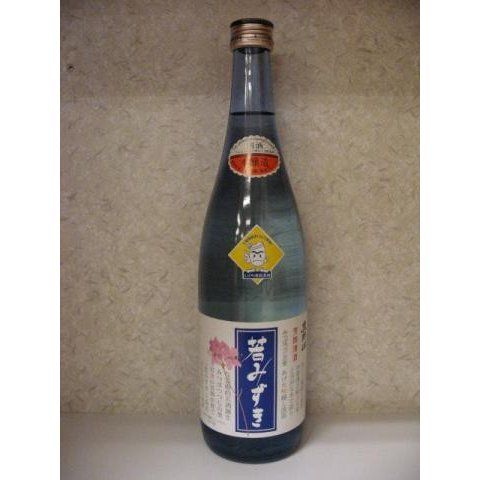 wakura-syusaikan_20