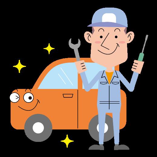 【求人募集】『自動車整備士』募集中!