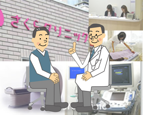 【求人情報】内科系整形外科医募集