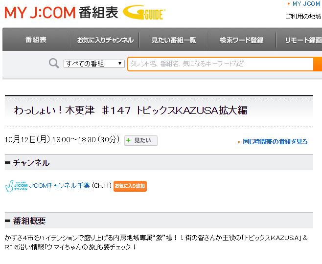 jcom1012