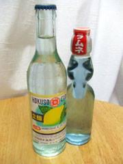 morita2