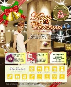 【エルシオン木更津】12月の結婚式をオトクに叶えるプラン登場!【Happy Christmas】