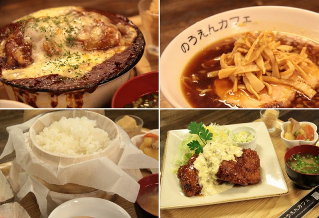 cafe_food