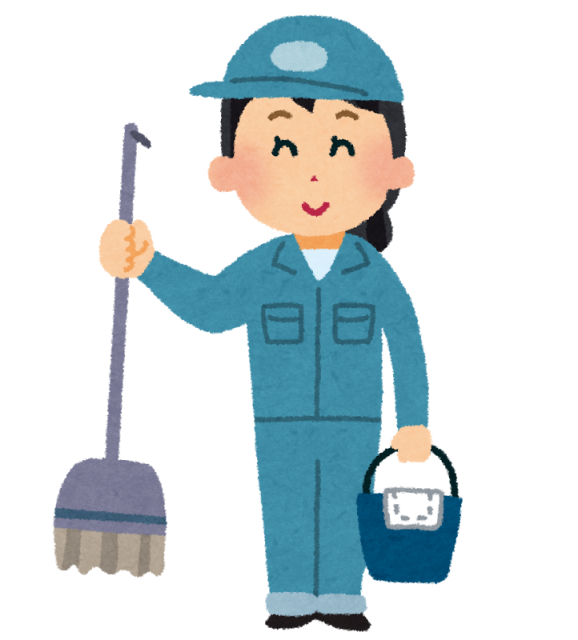 清掃作業員を募集しています。