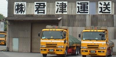 構内運搬や構外輸送を行っております。