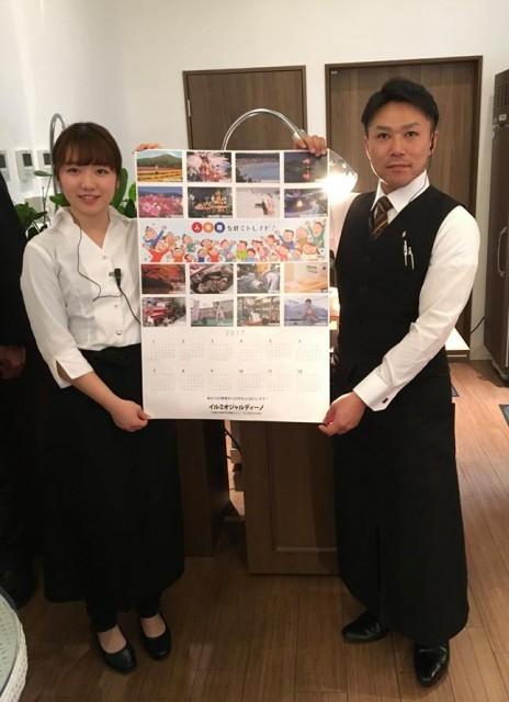 『木更津天然温泉MINANO-BA みなのば』で皆様のお越しをお待ちしております