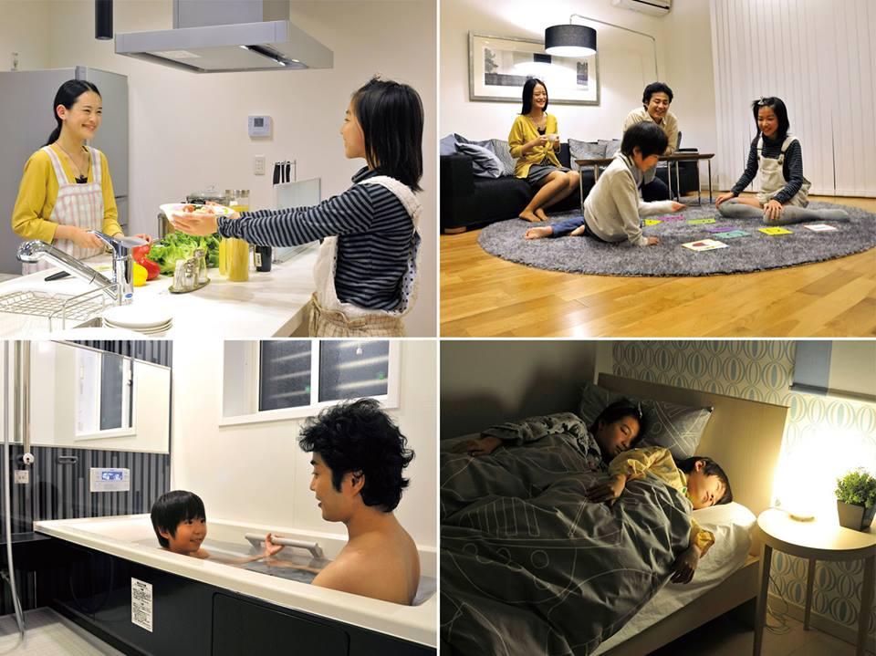 \ご家族でウィザースホームの快適な住み心地を体験しよう!/【住まいの体験宿泊】