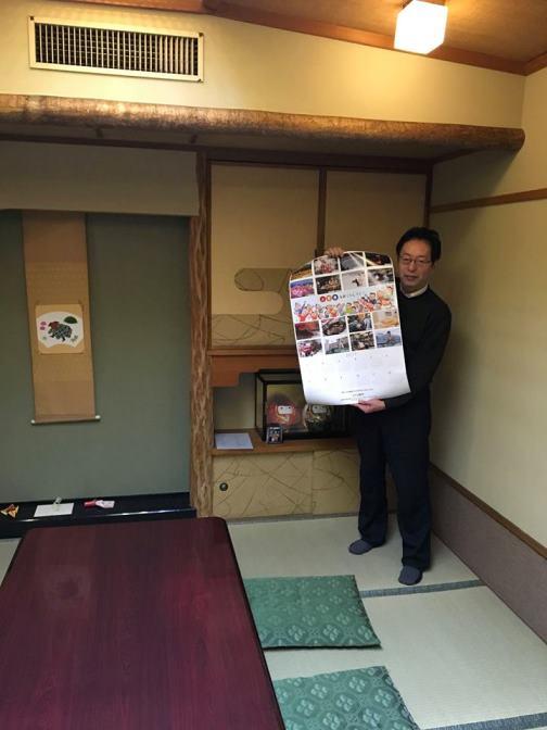 木更津での宿泊はホテル銀河へ