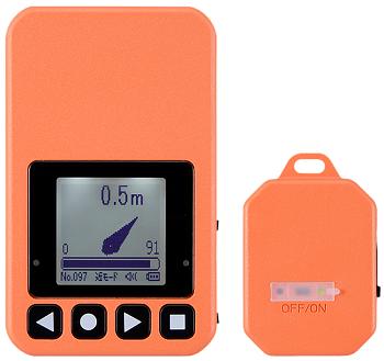 あなたと大切な家族を守る小型発信機『ヒトココ』
