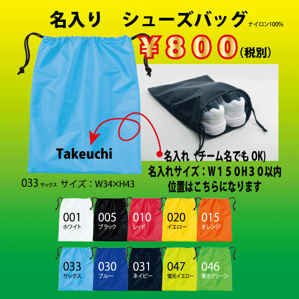 takeuchi-shouten_00775