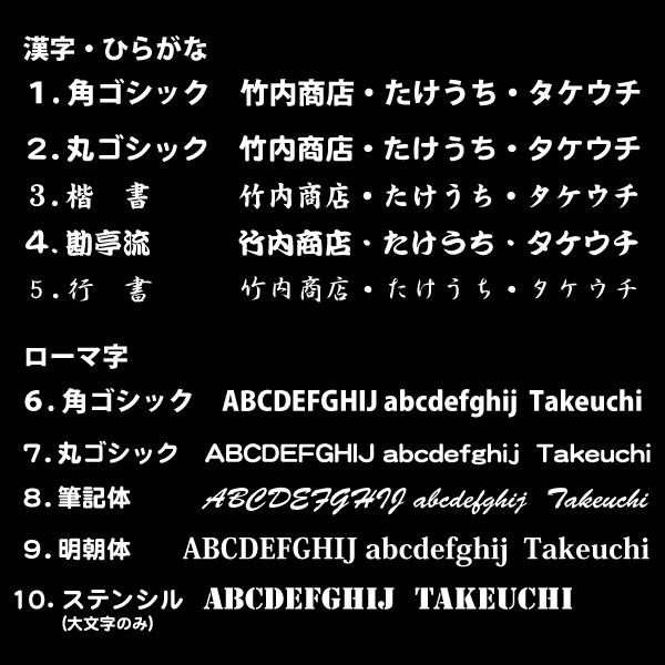 takeuchi-shouten_00775_1