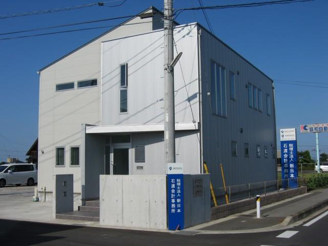 新日本_社屋