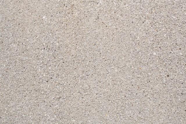 私たちは、コンクリート切断・穿孔工事業を行う専門工事業者です