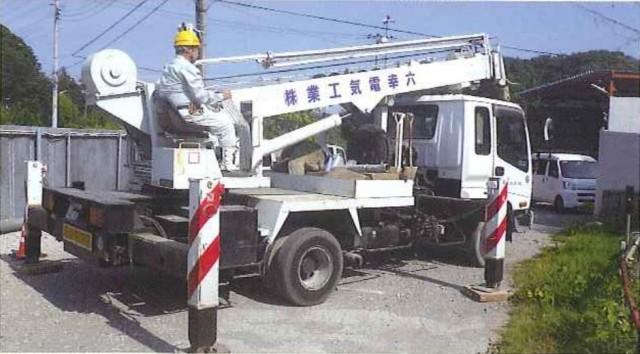 一般電気設備工事をはじめ、様々な業務を行っております