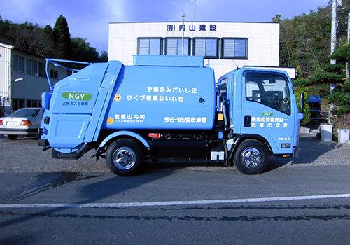 uchiyamasan