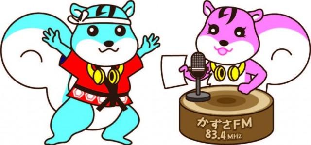 「第70回木更津港まつり花火大会」特別番組を、特設スタジオから完全生中継!