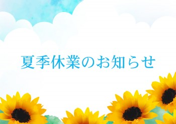 watercolor_sky_2