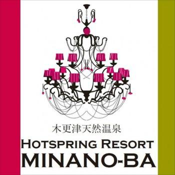 minanoba14-640x640