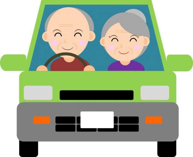 ご家族の方にも知っていただきたい【高齢ドライバーの安全運転について】