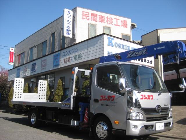 お車の整備・車検・点検は越川自動車工業