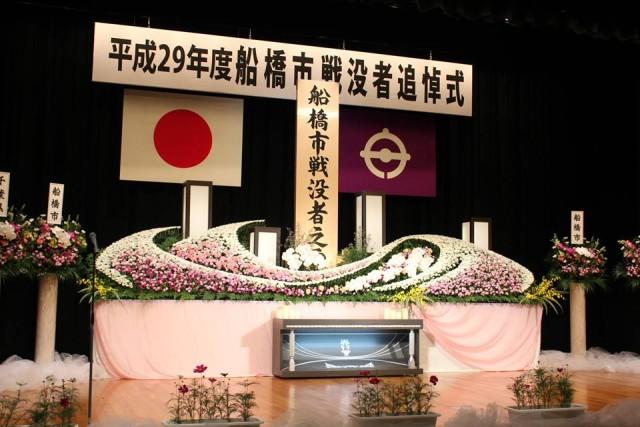 今年も10月に行われた平成29年度船橋市戦没者追悼式を弊社にて施行させて頂きました。
