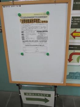 FireShot Capture 108 - 先月末セミナー開催の御手伝いをしてきました。_ - http___51shiraishi.jp_publics_inde