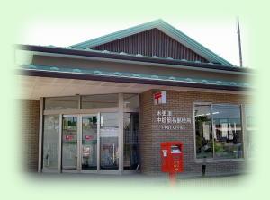 木更津中郷簡易郵便局の運営を行っております。