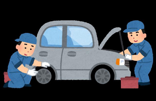 車検・点検から新・中古車販売まで、車のことなら丸子自動車へ!